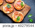 ミニ 小型 ピザの写真 40279544