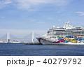 大型客船 横浜港 ノルウェージャンジュエルの写真 40279792