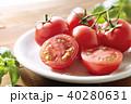 トマト ミニトマト 野菜の写真 40280631