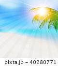 海 ヤシの木 夏のイラスト 40280771