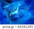 グローバルイメージ 40281265
