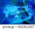 グローバルイメージ 40281267