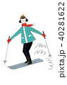 スキーを楽しむ少女 40281622