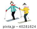 スキーを楽しむカップル 40281624