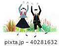 入学 入学式 子供のイラスト 40281632