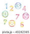 数字 数 番号のイラスト 40282385