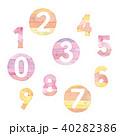 数字 数 文字のイラスト 40282386