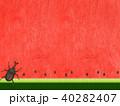 背景-スイカ-かぶとむし 40282407