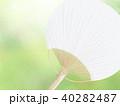 団扇 夏 風物詩のイラスト 40282487