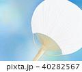 団扇 夏 風物詩のイラスト 40282567