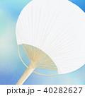 団扇 夏 風物詩のイラスト 40282627