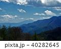 山 景色 風景の写真 40282645