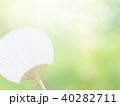団扇 夏 風物詩のイラスト 40282711