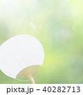 団扇 夏 風物詩のイラスト 40282713