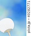 団扇 夏 風物詩のイラスト 40282771