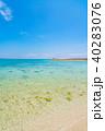 海 空 風景の写真 40283076