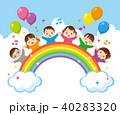 虹 子供 子供達のイラスト 40283320