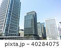 快晴の日の東京 丸の内オフィスビル群 40284075