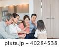 人物 家族 三世代の写真 40284538