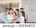 人物 家族 三世代の写真 40284633