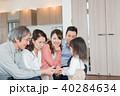 人物 家族 三世代の写真 40284634