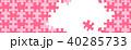 パズルのフレーム(ピンク系) 40285733
