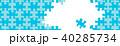 パズルのフレーム(ブルー系) 40285734