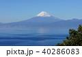 富士山 風景 山の写真 40286083