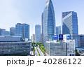 新宿ブルーイメージ 40286122