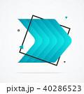 抽象的 バックグラウンド 立体のイラスト 40286523