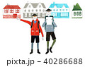 登山 夫婦 ハイキングのイラスト 40286688