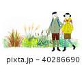 登山 夫婦 ハイキングのイラスト 40286690