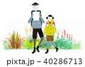 登山 夫婦 ハイキングのイラスト 40286713