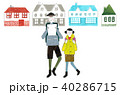 登山 夫婦 ハイキングのイラスト 40286715