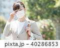 人物 女性 マスクの写真 40286853