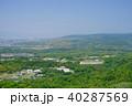 空撮・五月の若草山山頂からの眺望10(北部、木津川市方面) 40287569