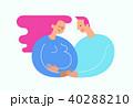 妊娠 望み お母さんのイラスト 40288210