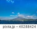 鹿児島 桜島の噴煙 錦江湾 牛根漁港 40288424