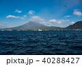 鹿児島 桜島の噴煙 錦江湾 牛根漁港 40288427