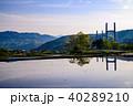 棚田 水田 田の写真 40289210