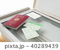 スキャン 複合機 スキャナー コピー 身分証明書 40289439