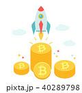 コイン 硬貨 お金のイラスト 40289798