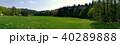 Czech countryside 40289888