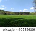 Czech countryside 40289889