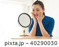 人物 日本人 女性の写真 40290030