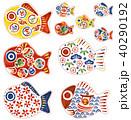 めで鯛 縁起物 魚のイラスト 40290192