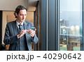 白人 外国人 ビジネスマンの写真 40290642
