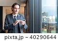 人物 白人 ビジネスマンの写真 40290644