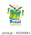 BrazilCarnival logo design, bright fest.ive party banner, poster with drum vector Illustration on a 40290881