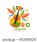 Rio Carnival logo design, bright fest.ive party banner with guitar vector Illustration on a white 40290929